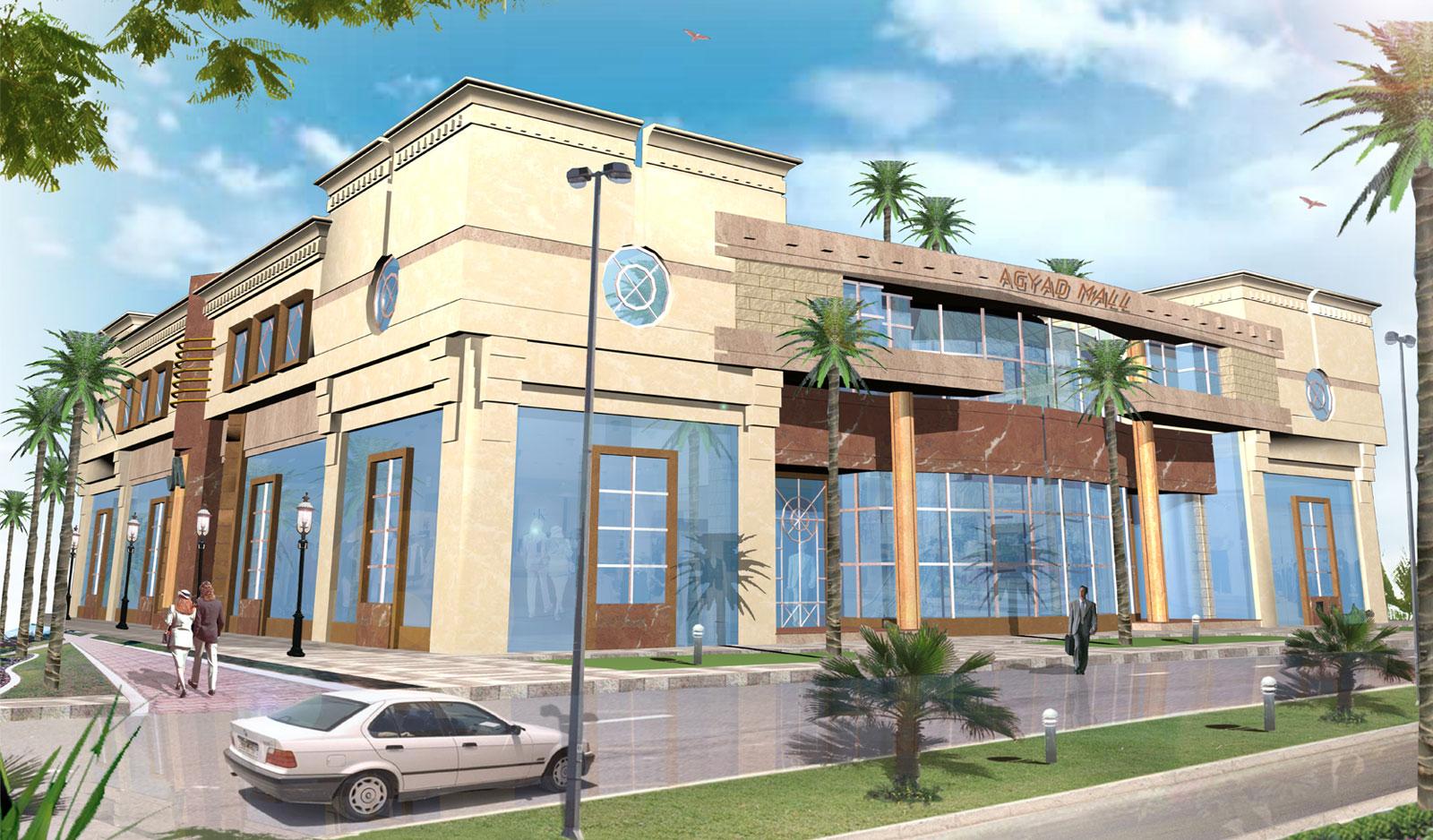 Agyad Mall